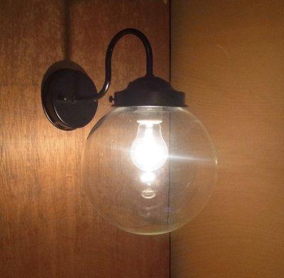 画像2: バラ切子200ブラケットライト