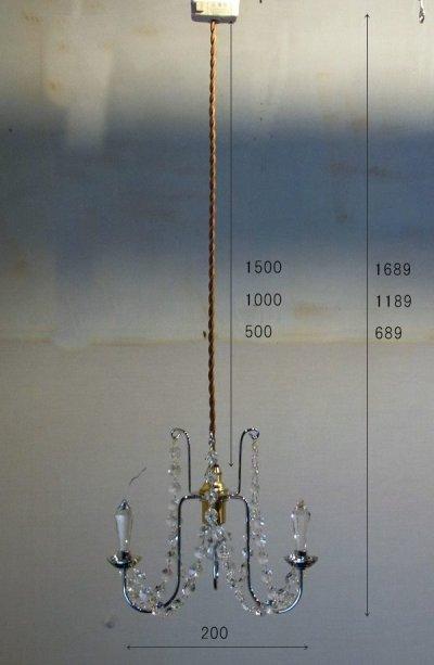 画像1: スワロフスキー使用 ビーズシャンデリア3金色