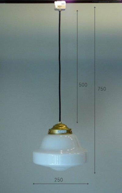 画像1: Cトロ型ペンダントライト乳白