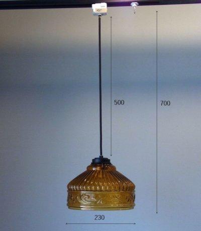 画像1: レトロペンダントライト1002 乳白