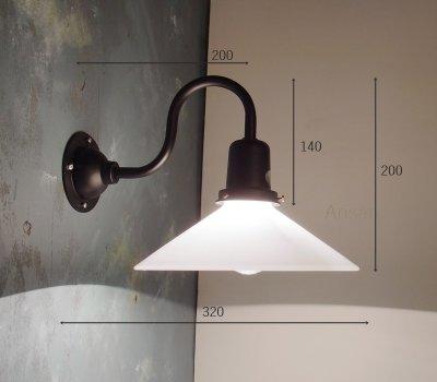 画像1: P5型ブラケットライト乳白K