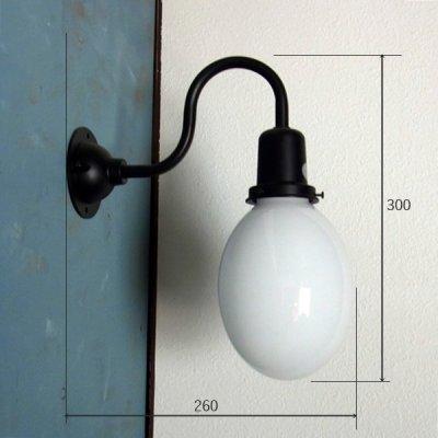 画像1: タマゴ型ブラケットライト 泡ブルーK