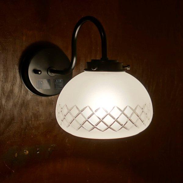 画像1: 矢来切子ボンボリ型 ブラケットライト クリアフロスト (1)