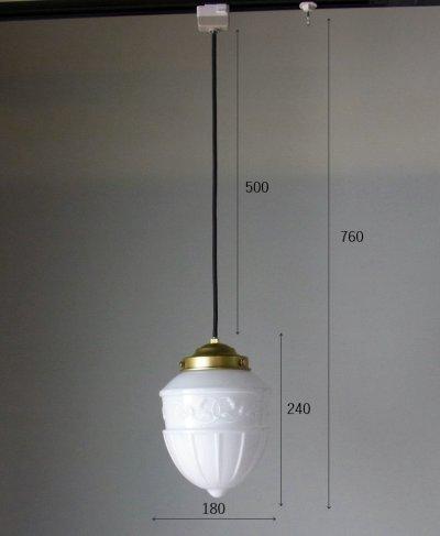 画像1: レトロペンダントライト1005 乳白