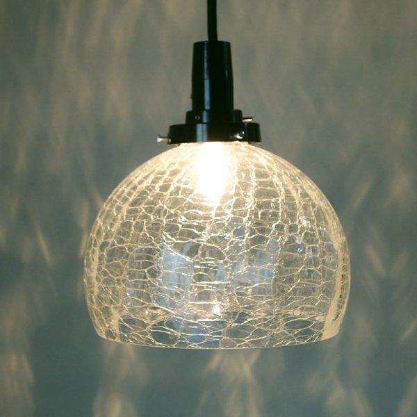 画像1: 鉢型ペンダントライト3913 クリアヒビK (1)