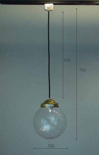 画像1: 丸型ペンダントライト ヒビクリア200
