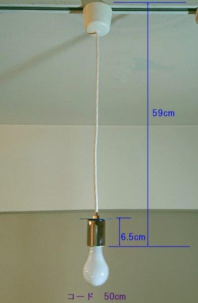 画像1: シンプル 1灯 ペンダントライト METAL