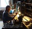 画像6: ハス切子 タマゴ型スタンドライト クリア (6)