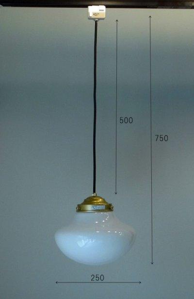 画像1: イチョウ型ペンダントライトヒビクリア