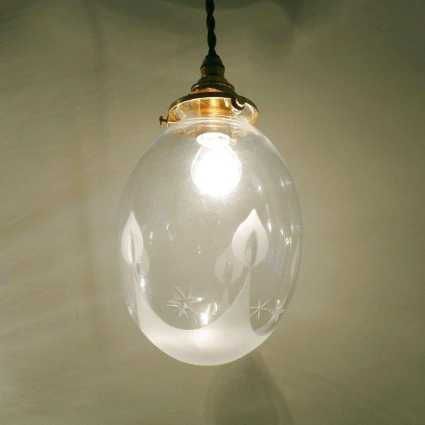 画像1: キャンドル切子Fタマゴ型ペンダントライト 真鍮器具 (1)