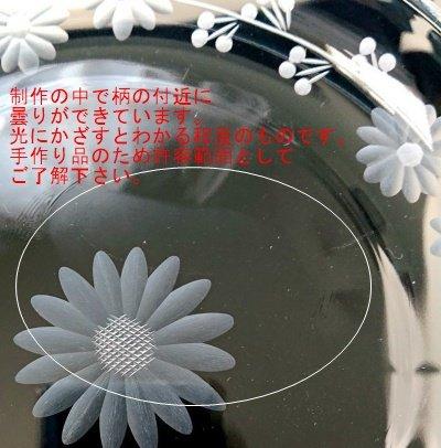 画像1: バラ切子 デザート皿