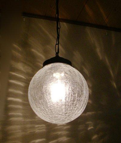 画像2: チェーン吊丸型200ペンダントライト ヒビクリア